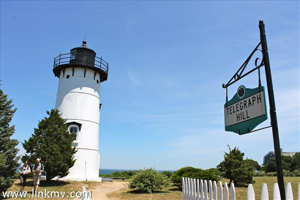 Walk .75 mile to the Iconic East Chop Lighthouse and enjoy the gorgeous vista.