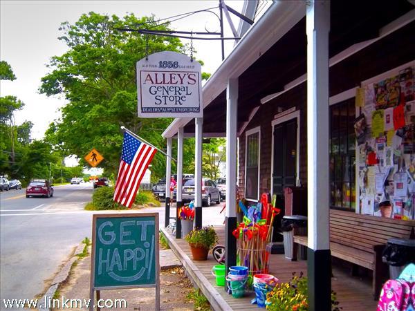 Alleys general Store is a short walk away
